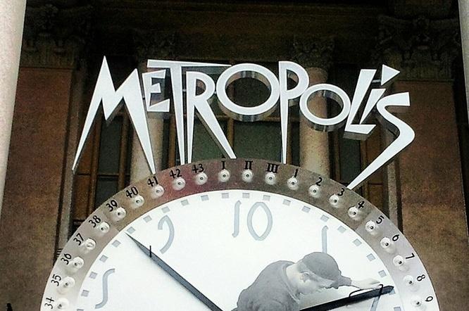 museo del cinema metropolis