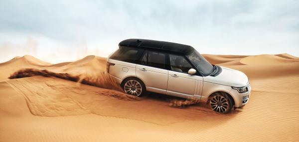 Land Rover Tunisia Experience
