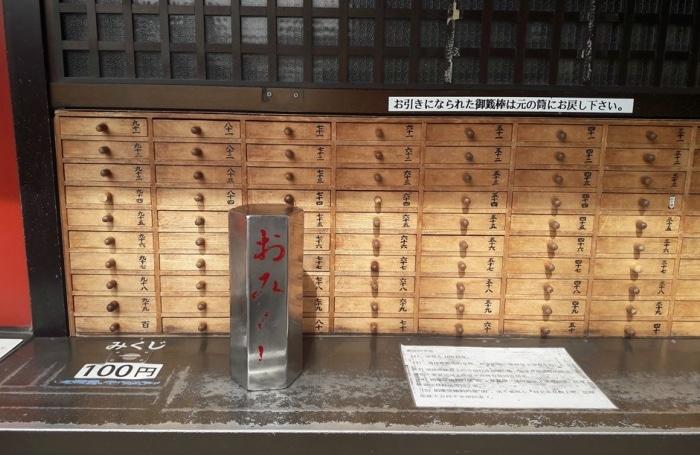 omikuji tempio Tokyo