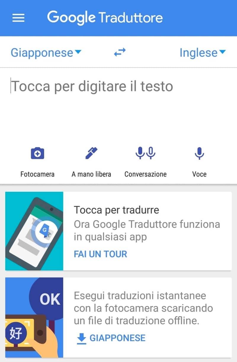 Traduttore Google vocale