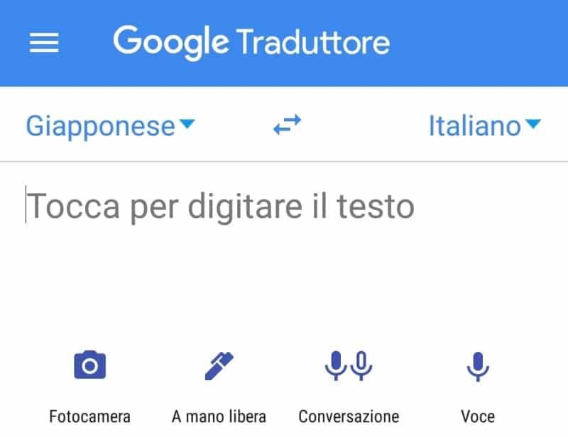 configurazione traduttore google