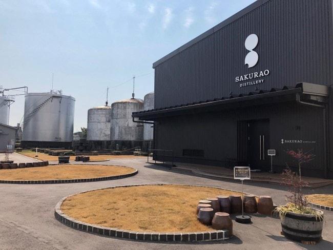 Distilleria Sakurao