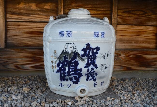 Saijo sake