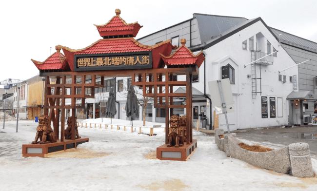 kirkenes norvegia chinatown