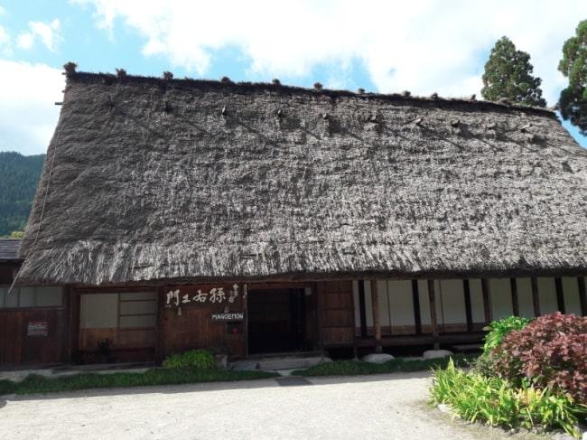 Magoemon shirakawago