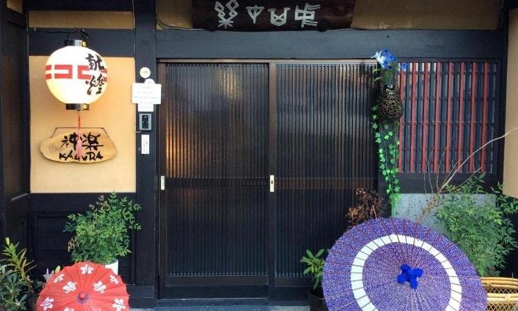 Shakunage no hana takayama