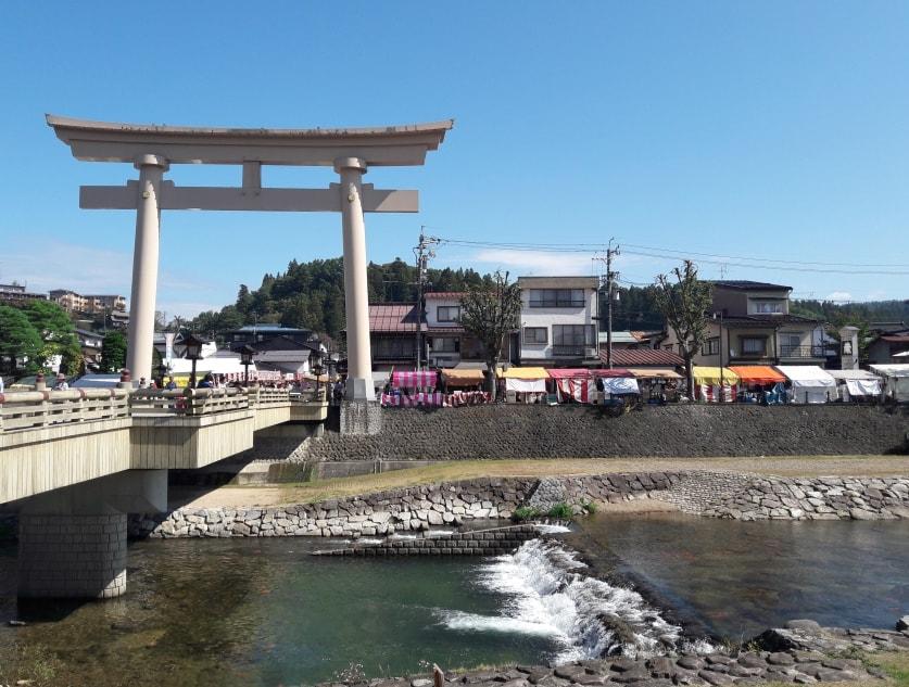 fiume Miyagawa Takayama
