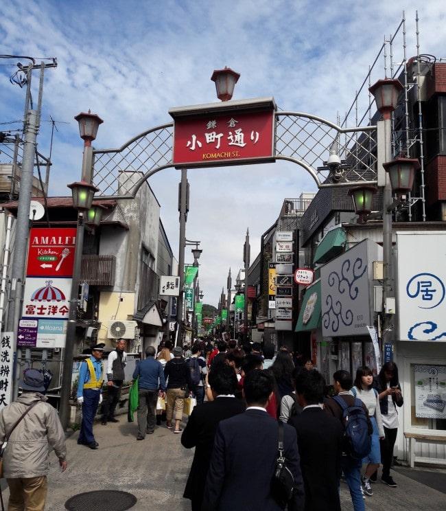 kamakura Komachi street